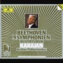 ベートーヴェン/交響曲全集/ヘルベルト・フォン・カラヤン