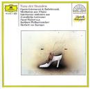 オペラ間奏曲集&バレエ音楽集/Michel Schwalbé, Wolfgang Meyer, Berliner Philharmoniker, Herbert von Karajan