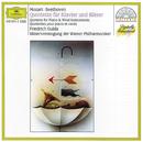 モーツァルト&ベートーヴェン:ピアノと管楽器のための五重奏曲/Friedrich Gulda, Bläservereinigung der Wiener Philharmoniker