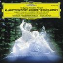 モーツァルト クラリネット協奏曲/Alfred Prinz, Wolfgang Schulz, Nicanor Zabaleta, Wiener Philharmoniker, Karl Böhm
