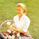 ベティ/Helmet