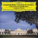 ロドリーゴ:アランフエス協奏曲、他/Narciso Yepes, English Chamber Orchestra, Philharmonia Orchestra, García Navarro