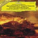 ベートーヴェン:ピアノ協奏曲第5番<皇帝>/Arturo Benedetti Michelangeli, Wiener Symphoniker, Carlo Maria Giulini