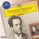 マーラー:さすらう若人の歌/亡き子をしのぶ歌/リュッケルト歌曲集/Dietrich Fischer-Dieskau, Rafael Kubelik, Karl Böhm, Karl Engel