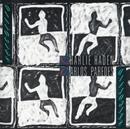 Dialogues/Charlie Haden, Carlos Paredes