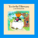 Tea For The Tillerman (Remastered)/Cat Stevens