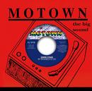 "Motown 7"" Singles No. 8/Edwin Starr, Chris Clark"