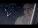 Kill/Anouk