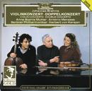 ブラームス:ヴァイオリン協奏曲、他/Anne-Sophie Mutter, António Meneses, Berliner Philharmoniker, Herbert von Karajan
