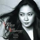 Brahms/Dvorák/Janácek: Hungarian Dances/4 Romantic Pieces/Violin Sonata etc./Akiko Suwanai, Boris Berezovsky