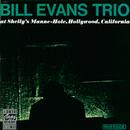 アット・シェリーズ・マン・ホール+1/Bill Evans