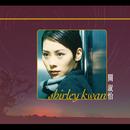 Shirley Kwan/Shirley Kwan
