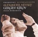 プロコフィエフ:スキタイ組曲<アラとロリー>、カンタータ<アレクサンドル・ネフスキー>/Olga Borodina, Kirov Orchestra, St Petersburg, Valery Gergiev