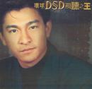 Shi Ting Zhi Wang/Andy Lau