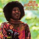 ユニヴァーサル・コンシャスネス/Alice Coltrane