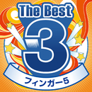 The Best 3/フィンガー5