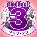The Best 3/テレサ・テン