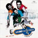 Gaane Bhi Do Yaaro/A Band Of Boys