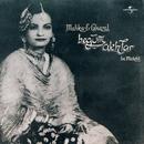 Malika -E- Ghazal/Begum Akhtar