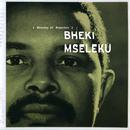 Beauty Of Sunrise/Bheki Mseleku