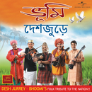 Desh  Jurrey/Bhoomi