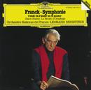 フランク:交響曲ニ短調/サン=サーンス:交響詩<オンファールの糸車>/Orchestre National De France, Leonard Bernstein