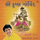 Shree Krishna Govind/Falguni Pathak