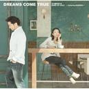 さぁ鐘を鳴らせ/MADE OF GOLD ―featuring DABADA―/DREAMS COME TRUE