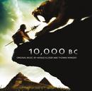 10,000 BC/Harald Kloser, Thomas Wander