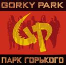 Gorky Park/Gorky Park