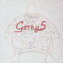 Gorky 5/Gorky's Zygotic Mynci