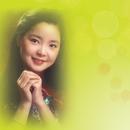 Jun Zhi Qian Yan Wan Yu - Guo Yu 8/Teresa Teng