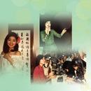 Jun Zhi Qian Yan Wan Yu - Guo Yu 14/Teresa Teng
