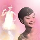 Jun Zhi Qian Yan Wan Yu - Yue Yu/Teresa Teng