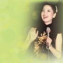 Jun Zhi Qian Yan Wan Yu - Guo Yu 9/Teresa Teng