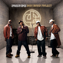 Baby Makin' Project/Jagged Edge