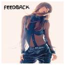 Feedback (Int'l ECD Maxi)/Janet