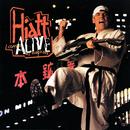 Hiatt Comes Alive At Budokan?/John Hiatt