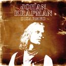 Disarmed/Johan Krafman