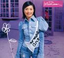 M Vs M/Miriam Yeung
