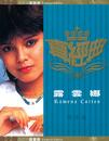 Zhen Jin Dian - Rowena Cortes/Rowena Cortes