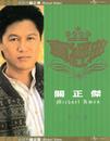 Zhen Jin Dian-Michael Kwan/Michael Kwan