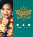 Zhen Jin Dian/Winnie Lau