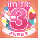 The Best3 本田美奈子/本田美奈子.