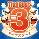 The Best3 マイナスターズ/マイナスターズ