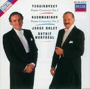 Rachmaninov: Piano Concerto No.2/Tchaikovsky: Piano Concerto No.1/Jorge Bolet, Orchestre Symphonique de Montréal, Charles Dutoit