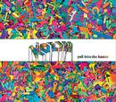 Yell Into The Kazoo/The Kolin