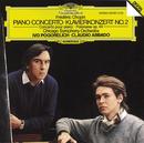 ショパン:ピアノ協奏曲第2番、ポロネーズ第5番/Ivo Pogorelich, Chicago Symphony Orchestra, Claudio Abbado