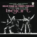 Pierre Henry: Messe Pour Le Temps Present/Pierre Henry