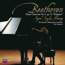 ベートーヴェン:ピアノ協奏曲第5番<皇帝>/フジ子・ヘミング, モスクワ・フィルハーモニー管弦楽団, ユーリ・シモノフ